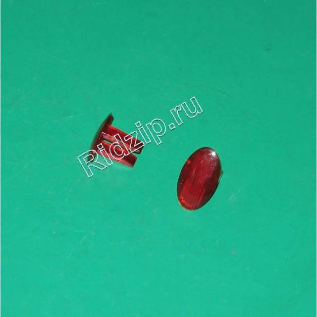 A 346014100 - Линза индикации овал красная к плитам, варочным поверхностям, духовым шкафам Ardo (Ардо)