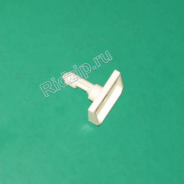 A 398080500 - Крючок крышки к стиральным машинам Ardo (Ардо)