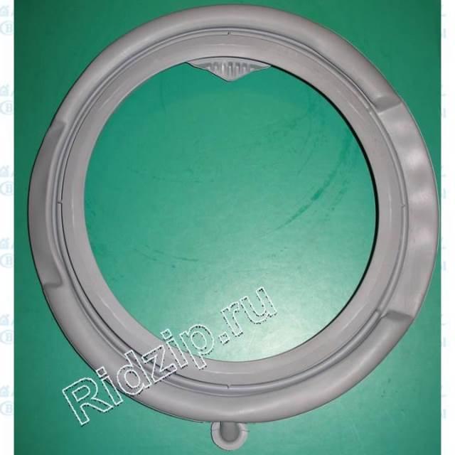 A 404002900 - Уплотнитель люка ( манжета ) к стиральным машинам Ardo (Ардо)