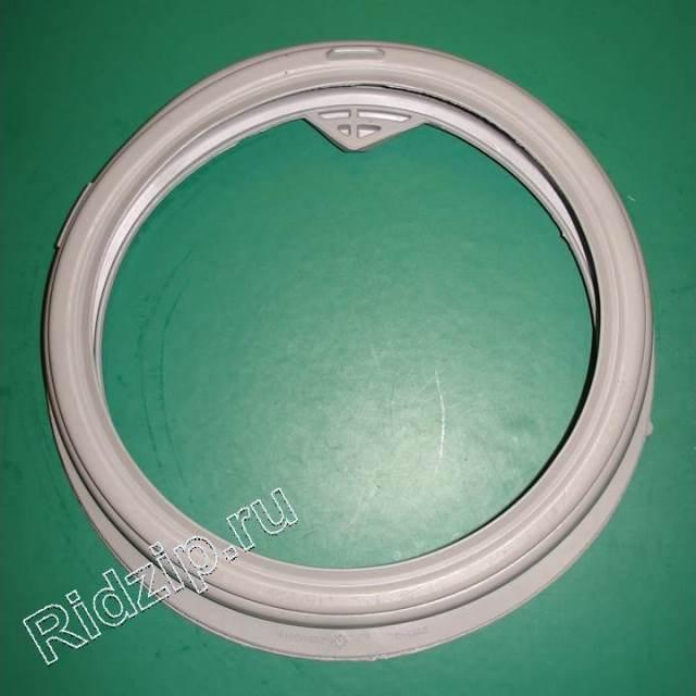 CY 41008482 - Уплотнитель люка ( манжета ) к стиральным машинам Candy, Hoover, Zerowatt (Канди)
