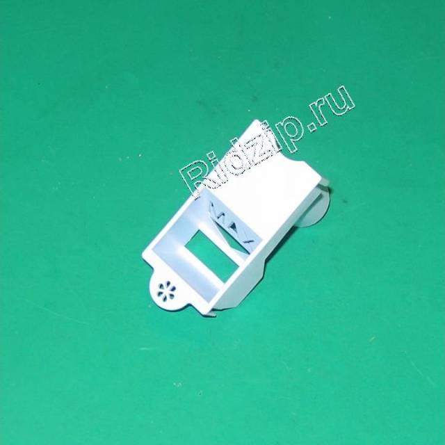 CY 41022267 - Дозатор жидких средств к стиральным машинам Candy, Hoover, Zerowatt (Канди)