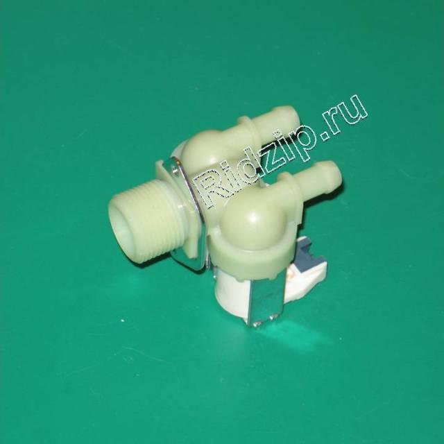 CY 41027088 - Клапан залива воды к стиральным машинам Candy, Hoover, Zerowatt (Канди)