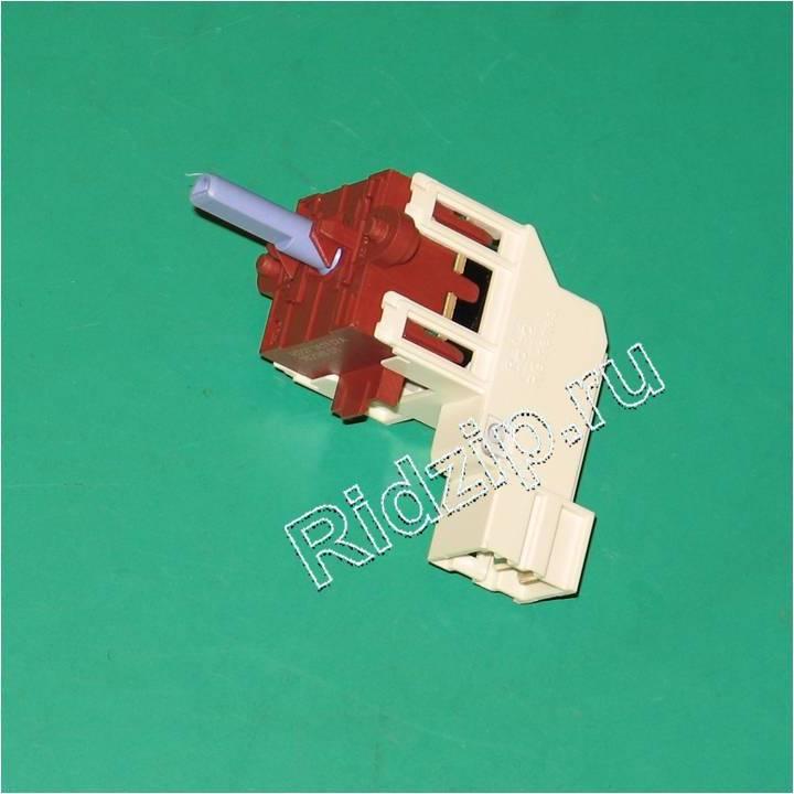 CY 41028011 - Селектор к стиральным машинам Candy, Hoover, Zerowatt (Канди)
