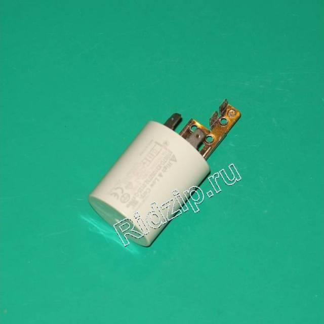 CY 41038124 - Фильтр радиопомех к стиральным машинам Candy, Hoover, Zerowatt (Канди)