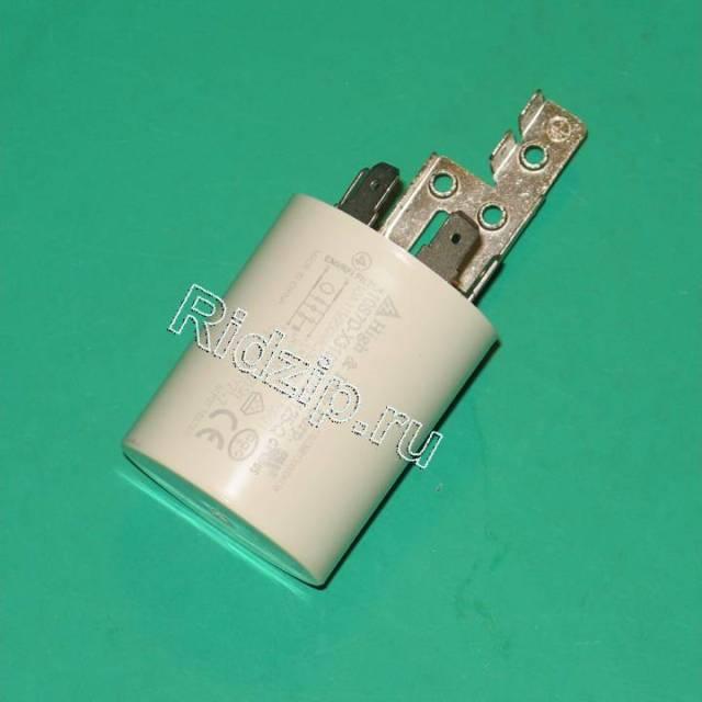 CY 41038125 - Фильтр сетевой к стиральным машинам Candy, Hoover, Zerowatt (Канди)