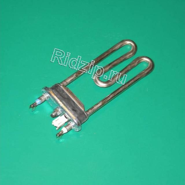 CY 41042459 - Нагревательный элемент ( ТЭН ) 1300W к стиральным машинам Candy, Hoover, Zerowatt (Канди)