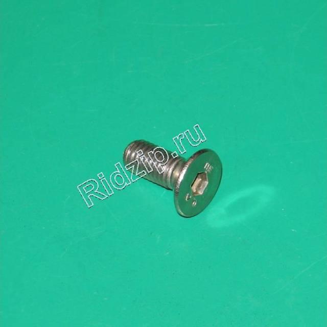 A 430028300 - Винт крепления барабана к стиральным машинам Ardo (Ардо)