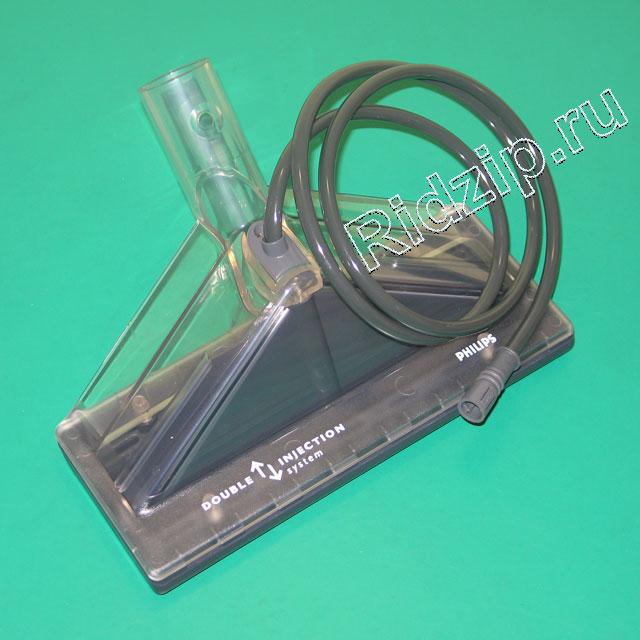 PS 432200422780 - Насадка для мытья ( старый код 482269060021 ) НЕ ПОСТАВЛЯЕТСЯ к пылесосам Philips (Филипс)