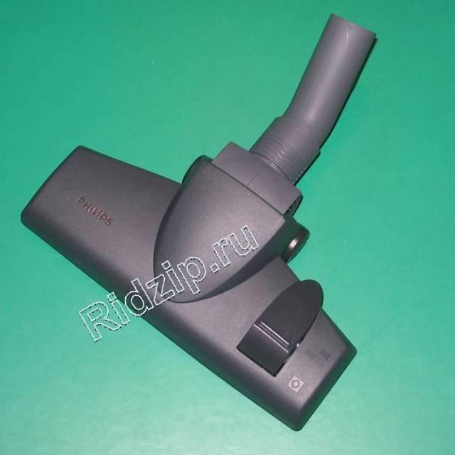 PS 432200423810 - Щетка ( насадка ) черная к пылесосам Philips (Филипс)