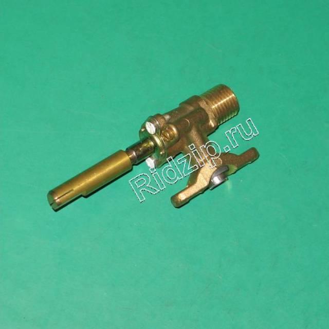 A 452012902 - Кран малой конфорки к плитам Ardo (Ардо)