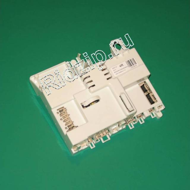 CY 46004094 - Плата управления ( модуль ) INVENSIS к стиральным машинам Candy, Hoover, Zerowatt (Канди)