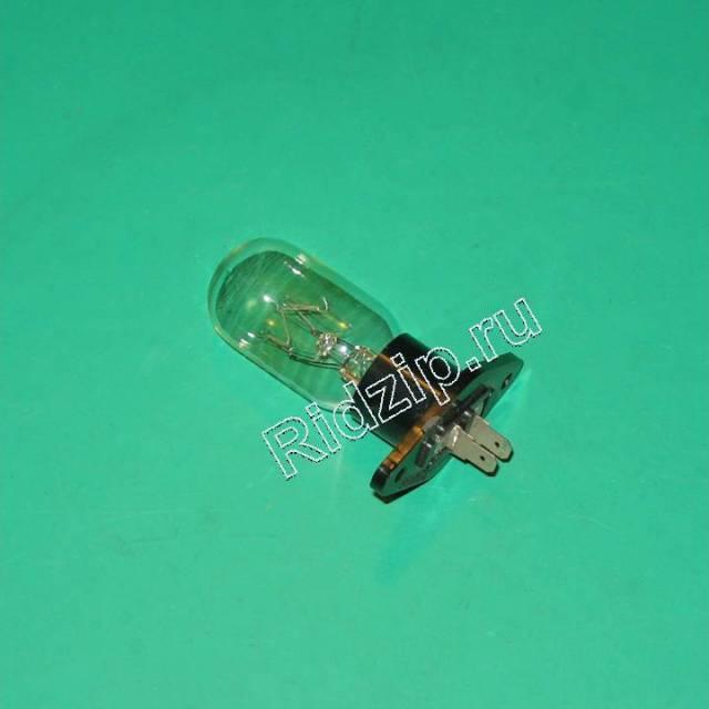 4713-001046 - Лампа подсветки к микроволновым печам, СВЧ Samsung (Самсунг)
