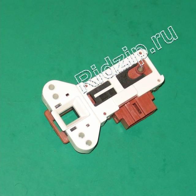 480111101765 - Замок люка УБЛ ( блокировка ) к стиральным машинам Whirlpool, Bauknecht, IKEA (Вирпул, Баукнехт, ИКЕА)