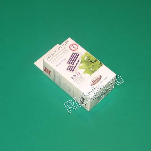 480131000232 - Фильтр антибактериальный 2 шт. к холодильникам Whirlpool, Bauknecht, IKEA (Вирпул, Баукнехт, ИКЕА)