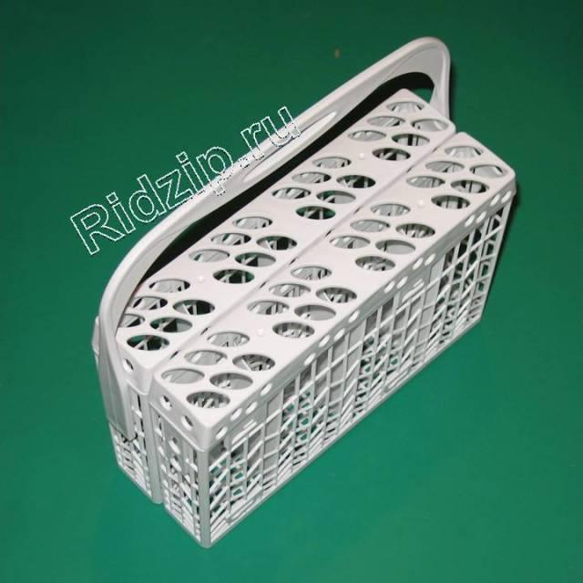480140101545 - Корзина для столовых приборов к посудомоечным машинам Whirlpool, Bauknecht, IKEA (Вирпул, Баукнехт, ИКЕА)