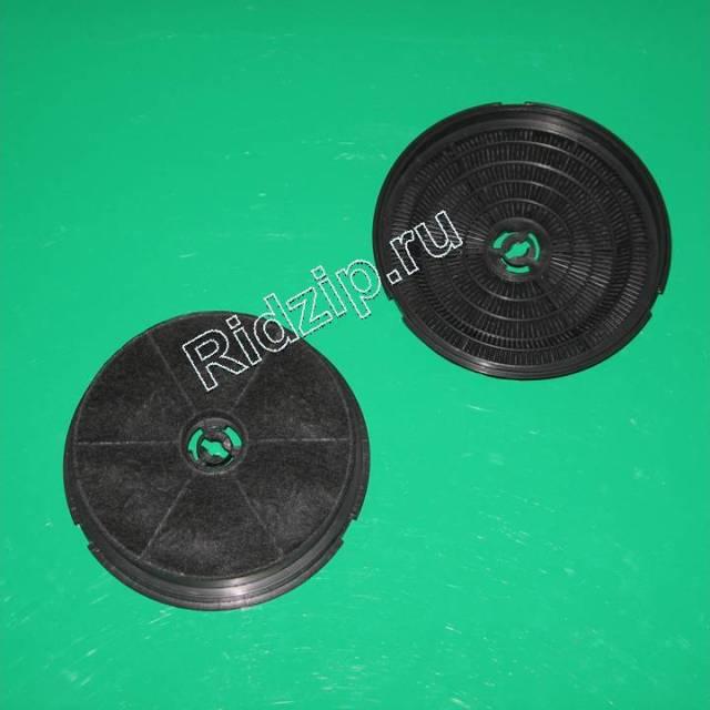 480181700941 - Фильтр угольный 1 шт. к вытяжкам Whirlpool, Bauknecht, IKEA (Вирпул, Баукнехт, ИКЕА)