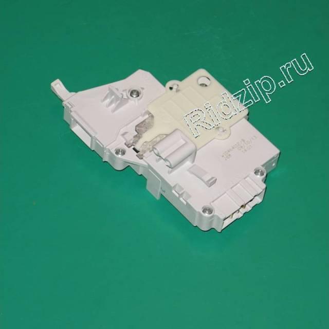 481010474505 - Замок ( Блокировка люка )  к стиральным машинам Whirlpool, Bauknecht, IKEA (Вирпул, Баукнехт, ИКЕА)