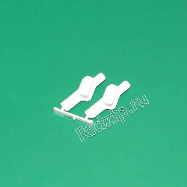 481071425341 - Клавиша включения к стиральным машинам Whirlpool, Bauknecht, IKEA (Вирпул, Баукнехт, ИКЕА)
