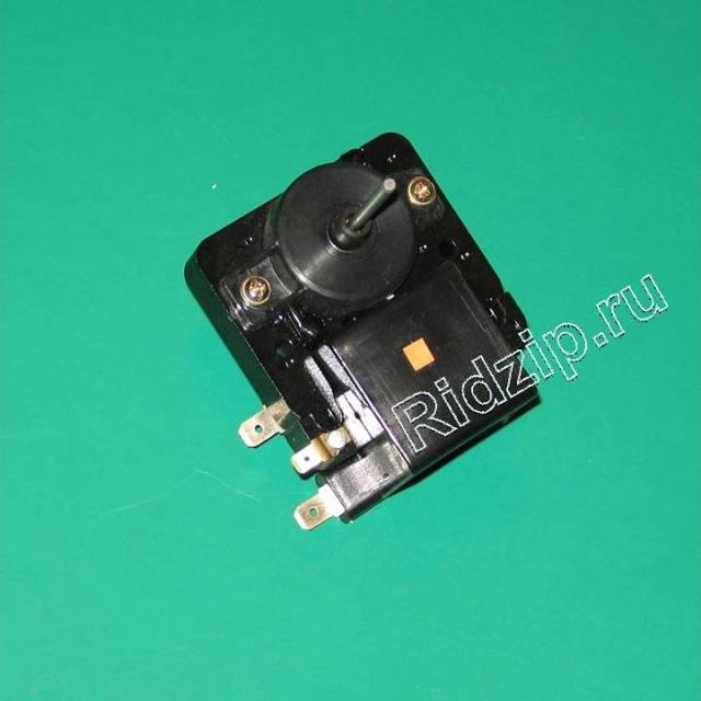 481202858373 - Мотор вентилятора к холодильникам Whirlpool, Bauknecht, IKEA (Вирпул, Баукнехт, ИКЕА)