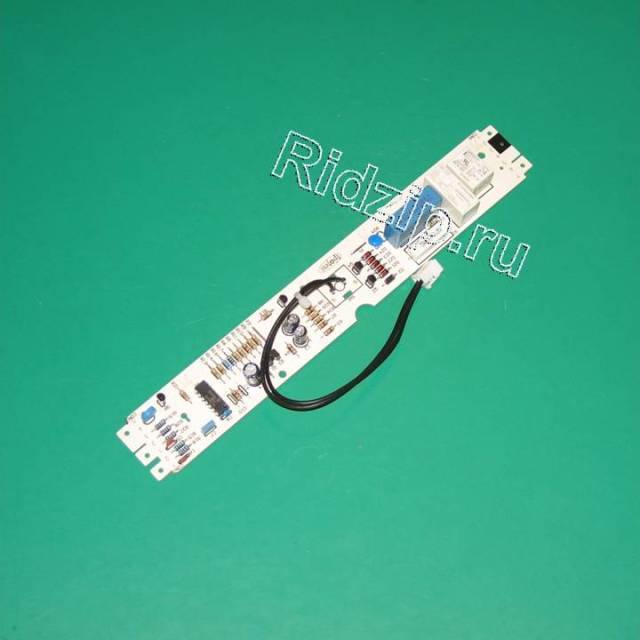 481221479745 - Модуль управления ( плата ) к холодильникам Whirlpool, Bauknecht, IKEA (Вирпул, Баукнехт, ИКЕА)