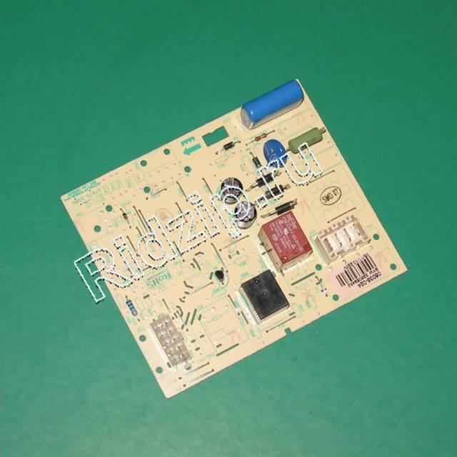 481221838633 - Плата управления ( модуль ) к холодильникам Whirlpool, Bauknecht, IKEA (Вирпул, Баукнехт, ИКЕА)