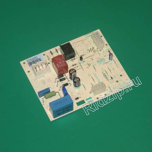 481223678551 - Модуль управления ( плата ) к холодильникам Whirlpool, Bauknecht, IKEA (Вирпул, Баукнехт, ИКЕА)