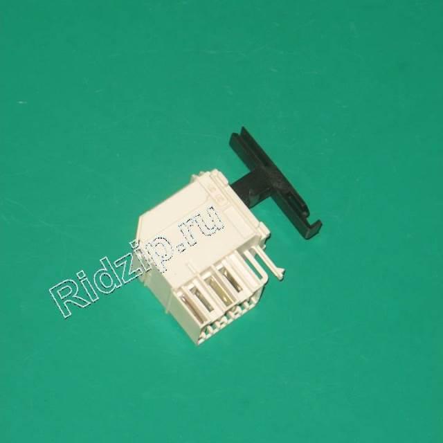 481227618541 - Выключатель сетевой к стиральным машинам Whirlpool, Bauknecht, IKEA (Вирпул, Баукнехт, ИКЕА)