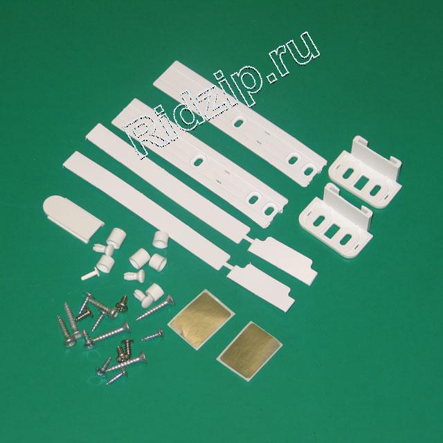 Не использовать - Крепеж для навески фасада к холодильникам Whirlpool, Bauknecht, IKEA (Вирпул, Баукнехт, ИКЕА)