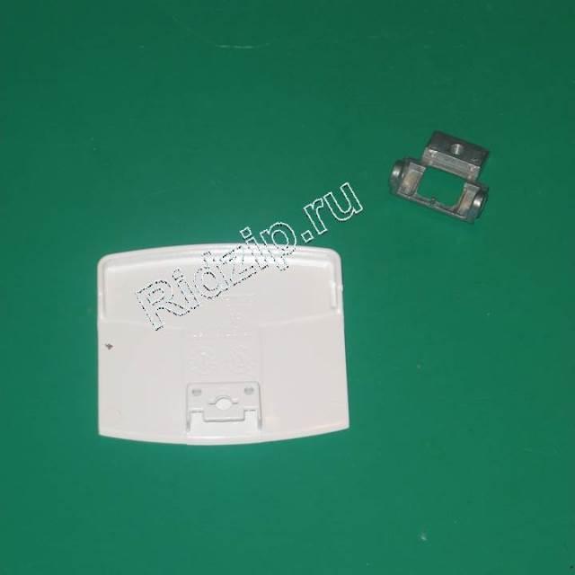 481231028224 - Ручка люка к стиральным машинам Whirlpool, Bauknecht, IKEA (Вирпул, Баукнехт, ИКЕА)