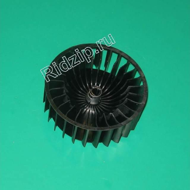 481236118518 - Крыльчатка вентилятора (Fan wheel), зам.481236118293  к сушильным шкафам Whirlpool, Bauknecht, IKEA (Вирпул, Баукнехт, ИКЕА)