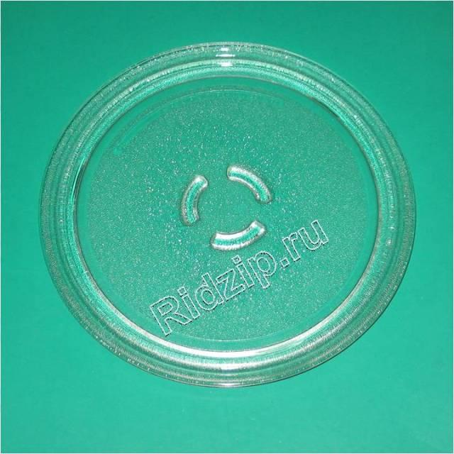 481246678407 - Тарелка ( поддон - блюдо ) 280мм с креплением к микроволновым печам, СВЧ Whirlpool, Bauknecht, IKEA (Вирпул, Баукнехт, ИКЕА)