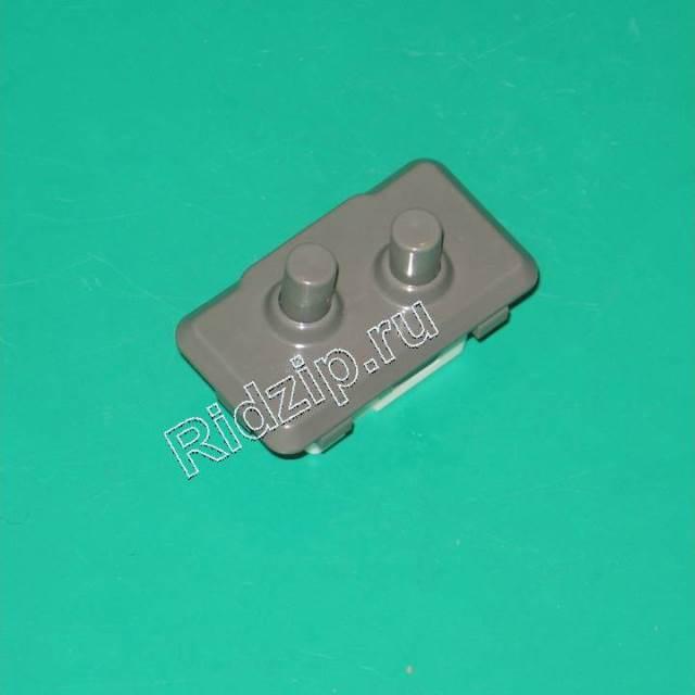 481246818394 - Кнопка ( выключатель ) к холодильникам Whirlpool, Bauknecht, IKEA (Вирпул, Баукнехт, ИКЕА)