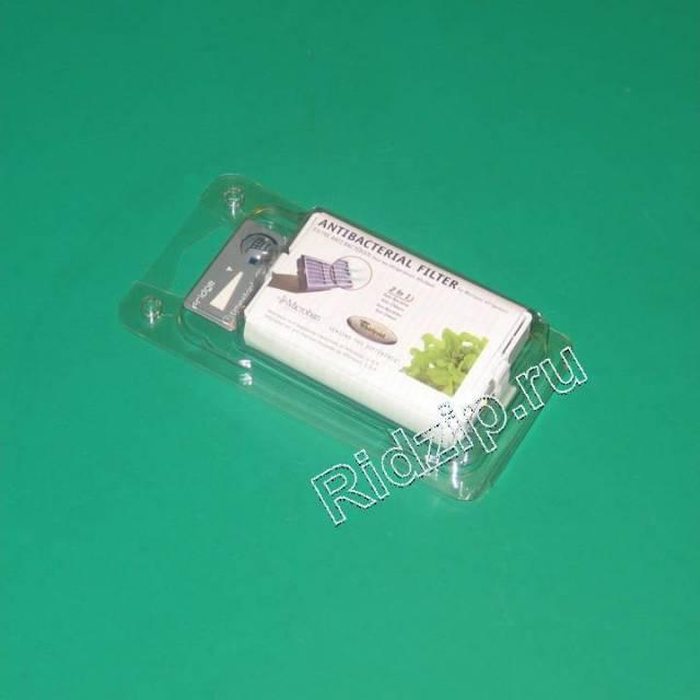 481248048172 - Фильтр антибактериальный к холодильникам Whirlpool, Bauknecht, IKEA (Вирпул, Баукнехт, ИКЕА)