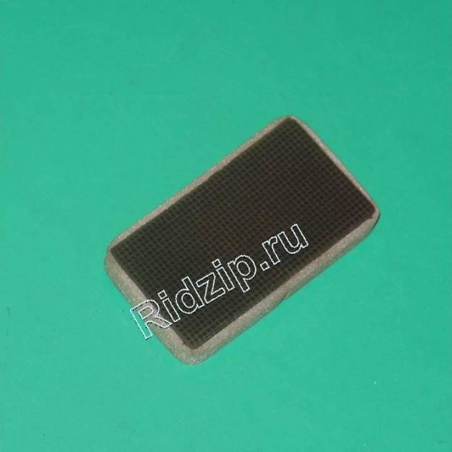 481249038001 - Фильтр угольный к холодильникам Whirlpool, Bauknecht, IKEA (Вирпул, Баукнехт, ИКЕА)