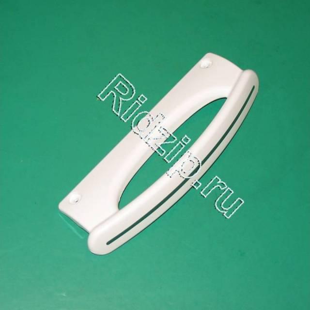 481249818347 - Ручка белая к холодильникам Whirlpool, Bauknecht, IKEA (Вирпул, Баукнехт, ИКЕА)