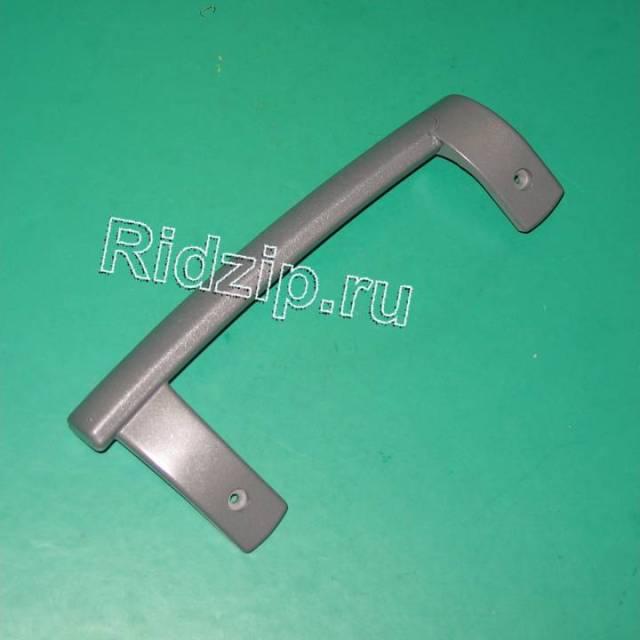 481249818732 - Ручка двери к холодильникам Whirlpool, Bauknecht, IKEA (Вирпул, Баукнехт, ИКЕА)