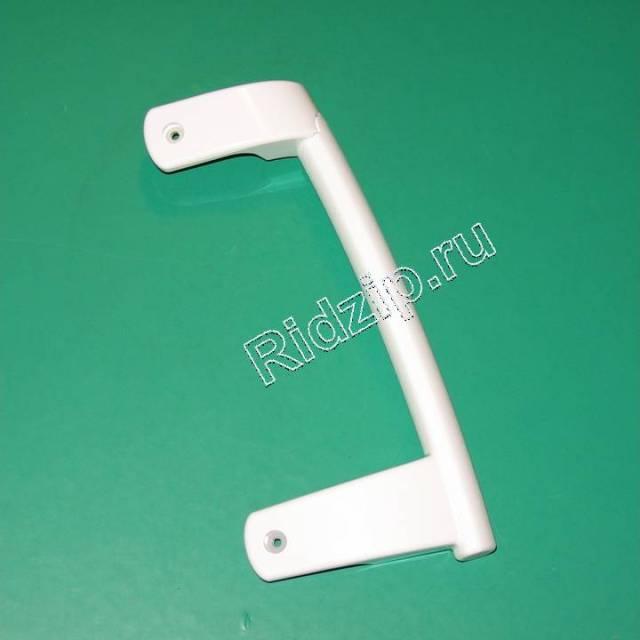 481249858209 - Ручка двери белая к холодильникам Whirlpool, Bauknecht, IKEA (Вирпул, Баукнехт, ИКЕА)