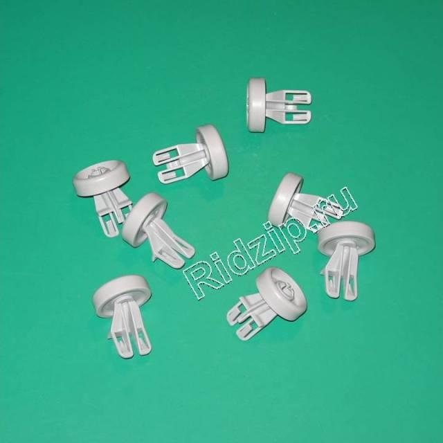 481252888112 - Колесо корзины 8 шт. к посудомоечным машинам Whirlpool, Bauknecht, IKEA (Вирпул, Баукнехт, ИКЕА)
