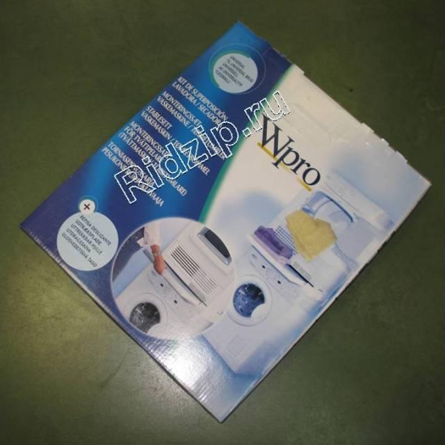 481281718493 - Соединение стирка + сушка к сушильным шкафам Whirlpool, Bauknecht, IKEA (Вирпул, Баукнехт, ИКЕА)