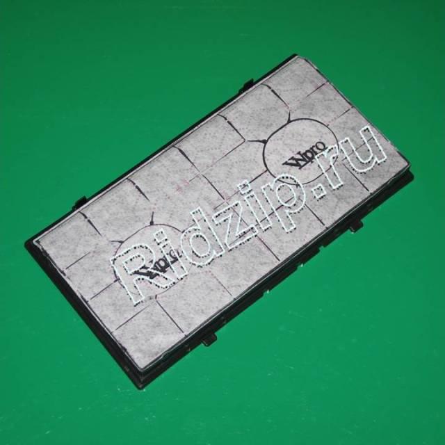 481281718523 - Фильтр угольный к вытяжкам Whirlpool, Bauknecht, IKEA (Вирпул, Баукнехт, ИКЕА)