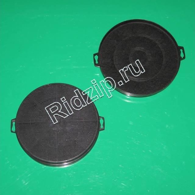 481281718524 - Фильтр угольный к вытяжкам Whirlpool, Bauknecht, IKEA (Вирпул, Баукнехт, ИКЕА)