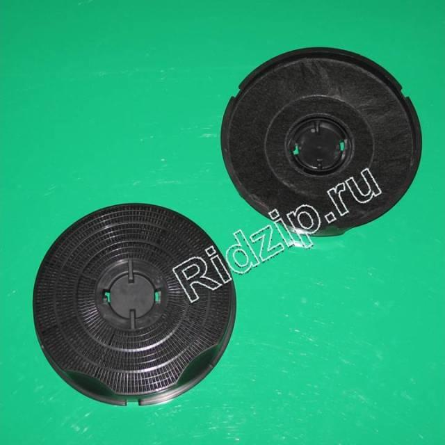 481281718529 - Фильтр угольный F00208 (TYP D030) к вытяжкам Whirlpool, Bauknecht, IKEA (Вирпул, Баукнехт, ИКЕА)