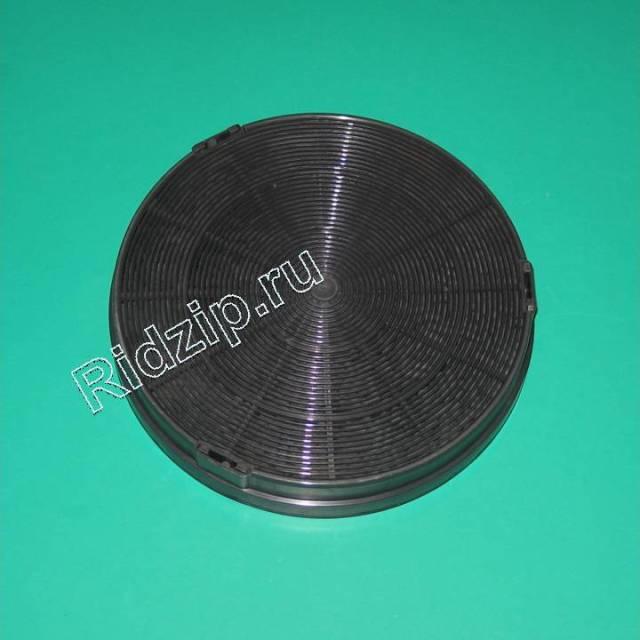 481281718552 - Фильтр угольный TYPE F196 196x32 мм. к вытяжкам Whirlpool, Bauknecht, IKEA (Вирпул, Баукнехт, ИКЕА)