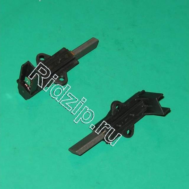 481281718953 - Щетки мотора угольные в корпусе 5x12.5x32 мм. к стиральным машинам Whirlpool, Bauknecht, IKEA (Вирпул, Баукнехт, ИКЕА)