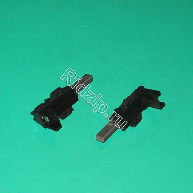 481281719403 - Щетки мотора угольные в корпусе.5x12.5x32 мм. к стиральным машинам Whirlpool, Bauknecht, IKEA (Вирпул, Баукнехт, ИКЕА)
