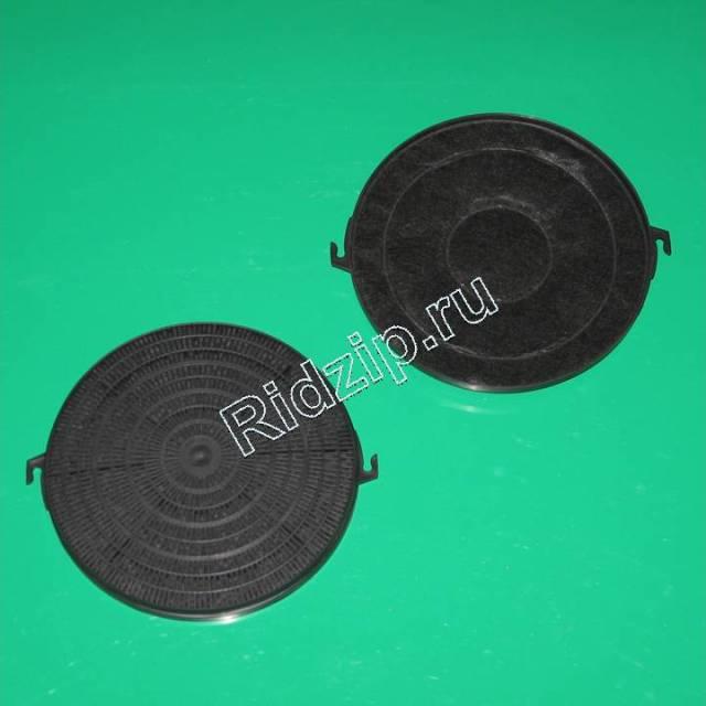481281728929 - Фильтр угольный к вытяжкам Whirlpool, Bauknecht, IKEA (Вирпул, Баукнехт, ИКЕА)