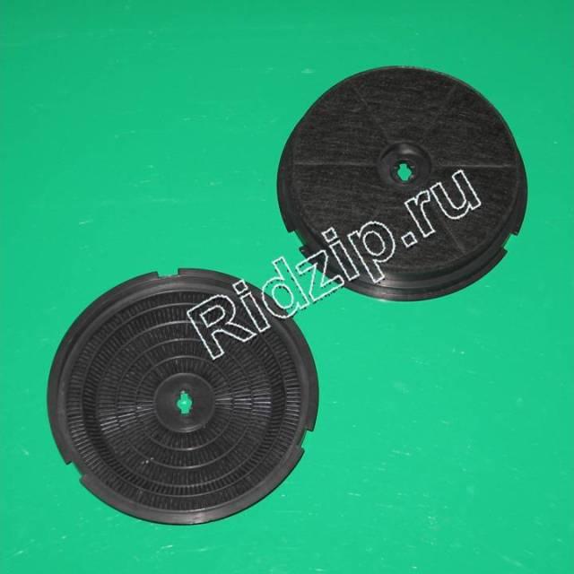 481281728935 - Фильтр угольный к вытяжкам Whirlpool, Bauknecht, IKEA (Вирпул, Баукнехт, ИКЕА)