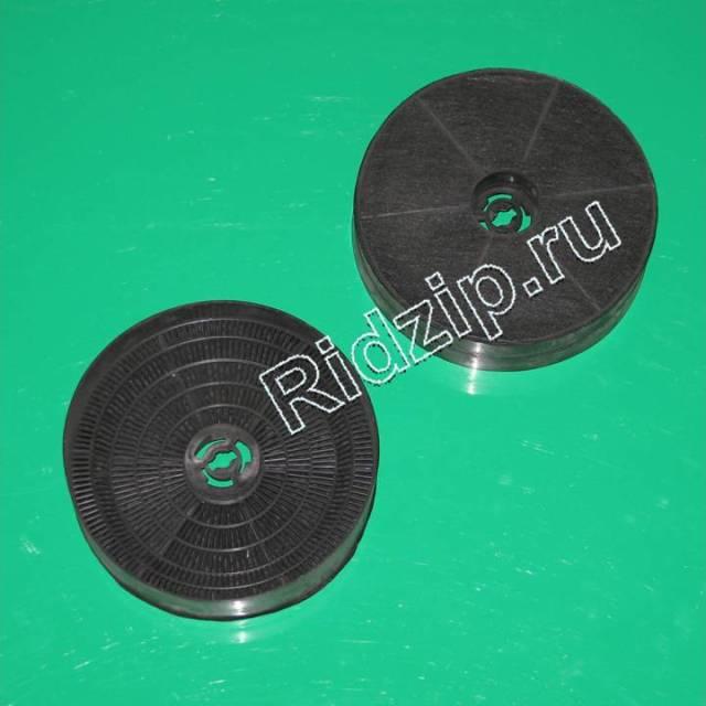 481281728936 - Фильтр угольный к вытяжкам Whirlpool, Bauknecht, IKEA (Вирпул, Баукнехт, ИКЕА)