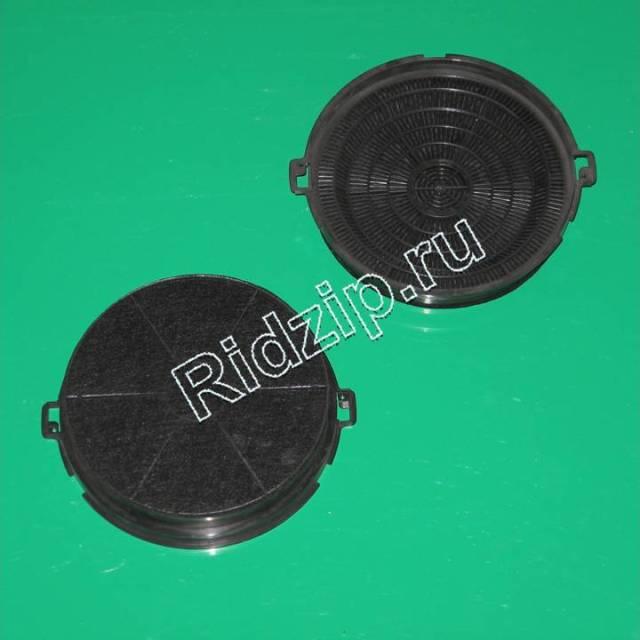 481281729027 - Фильтр угольный к вытяжкам Whirlpool, Bauknecht, IKEA (Вирпул, Баукнехт, ИКЕА)