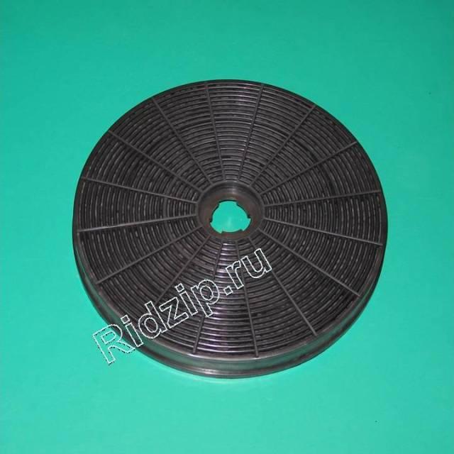 481281729028 - Фильтр угольный к вытяжкам Whirlpool, Bauknecht, IKEA (Вирпул, Баукнехт, ИКЕА)